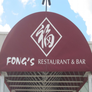 Fongs-Restaurant-Bar
